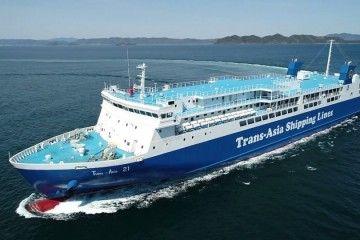"""El ferry """"Trans Asia 21"""", en sus pruebas de mar"""