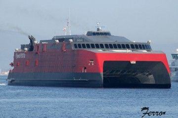 "El catamarán ""Fjord FSTR"", a su llegada a Gibraltar"