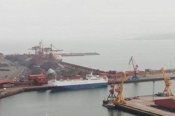 """El buque """"Bay 1"""", ex """"Gran Canaria Car"""", esta mañana, en su atraque de El Musel"""