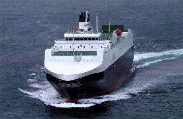 """El buque """"Galicia"""" procede de la flota de Suardíaz"""