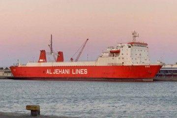 """El buque """"Dodo"""", ex """"Rolón Alcudia"""", atracado en el puerto de Suez"""