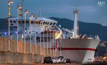 """El ferry """"Ciudad de Málaga"""", atracado en el puerto de Algeciras"""