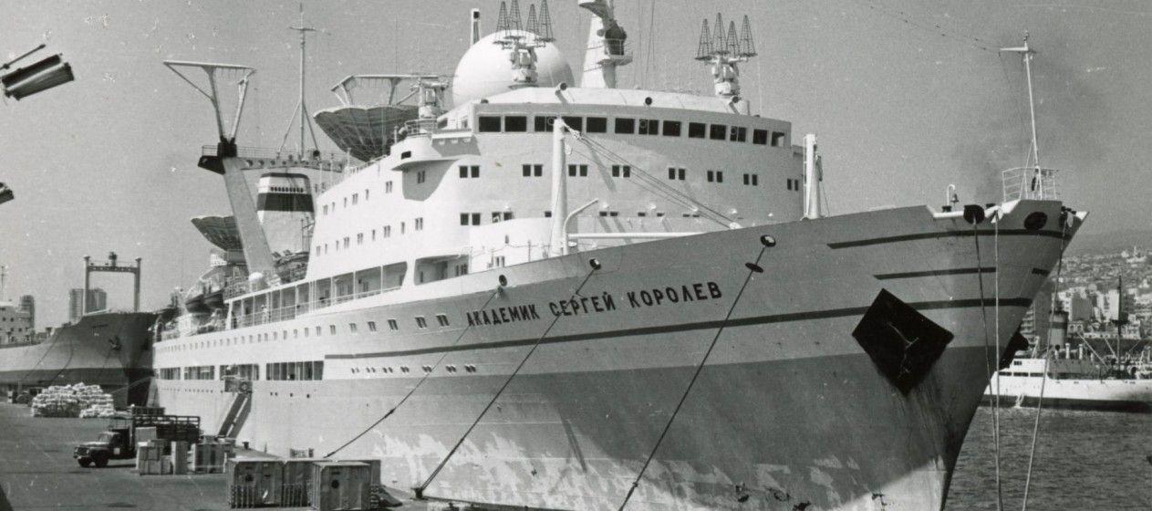 """El buque científico soviético """"Akademik Sergey Korolov"""", en el puerto de Santa Cruz de Tenerife"""