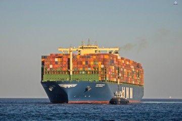 """Maniobra del buque """"HMM Hamburg"""" en la bahía de Algeciras"""